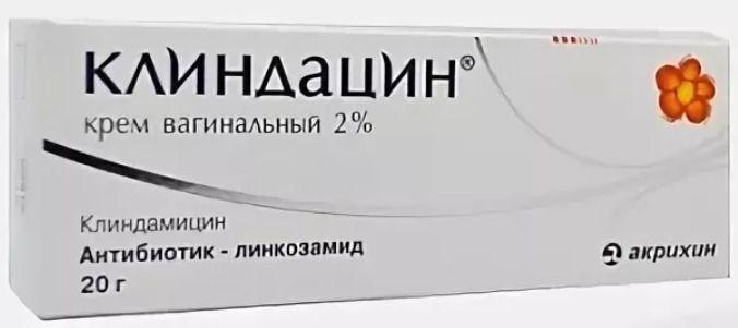 фото упаковки Клиндацин