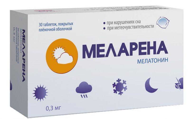фото упаковки Меларена