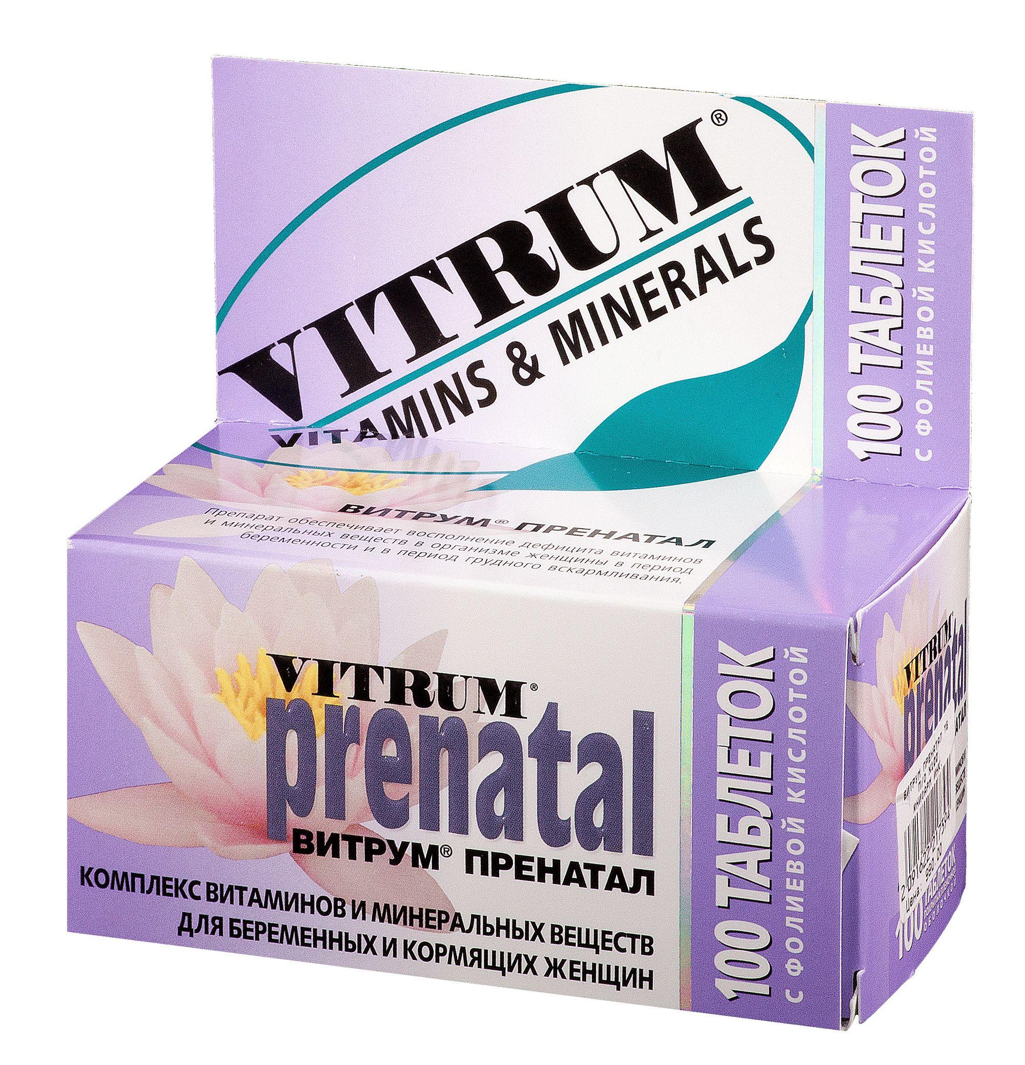 фото упаковки Витрум Пренатал
