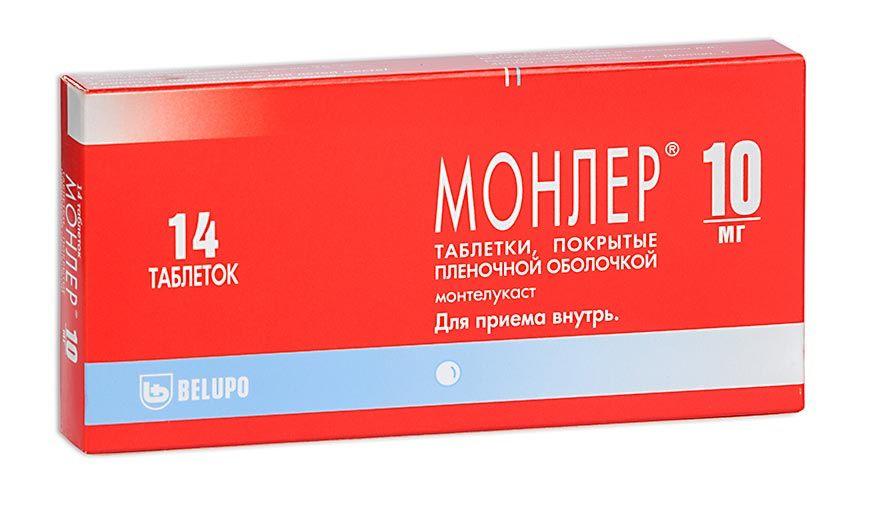 Монлер, 10 мг, таблетки, покрытые пленочной оболочкой, 14шт.