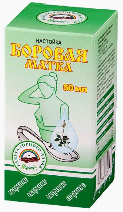 фото упаковки Боровая матка Радуга Горного Алтая
