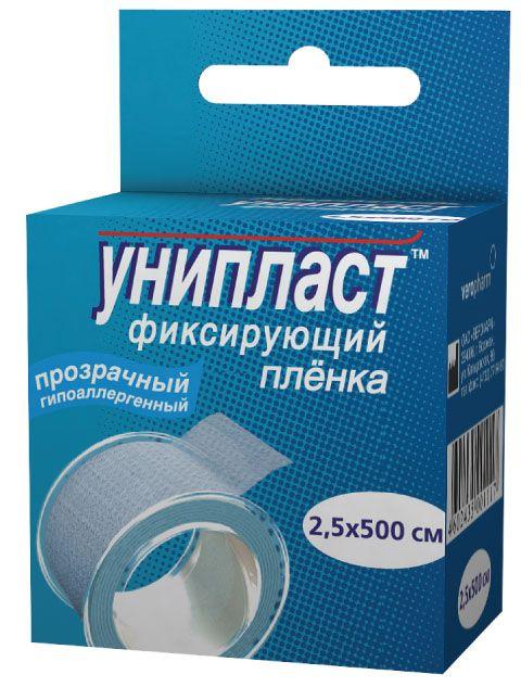 Унипласт, пластырь фиксирующий, 2.5х500, пластырь медицинский, на основе медицинской пленки, 1 шт.