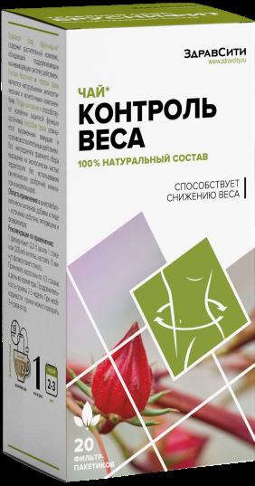 фото упаковки Здравсити Контроль веса фиточай