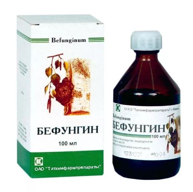 Бефунгин, концентрат для приготовления раствора для приема внутрь, 100 мл, 1 шт.