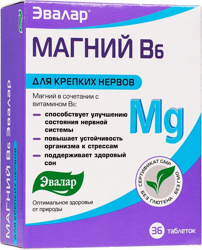 Магний B6 Эвалар, таблетки, 36 шт.