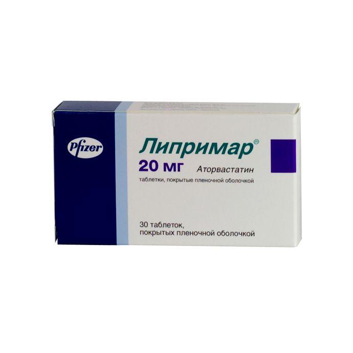 Липримар, 20 мг, таблетки, покрытые пленочной оболочкой, 30 шт.