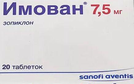 Имован, 7.5 мг, таблетки, покрытые пленочной оболочкой, 20 шт.