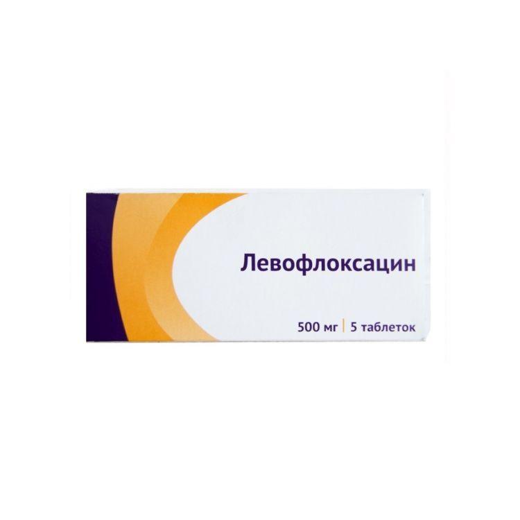 Левофлоксацин,