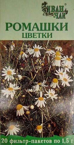 фото упаковки Ромашки цветки