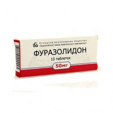 фото упаковки Фуразолидон