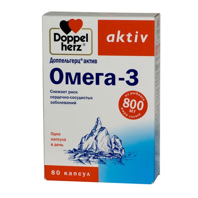 Доппельгерц актив Омега-3, 1.366 г, капсулы, 80шт.