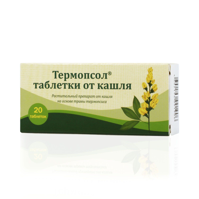 фото упаковки Термопсол таблетки от кашля