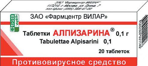 фото упаковки Алпизарин