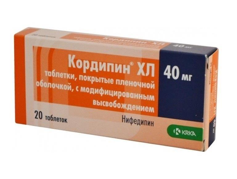 Кордипин XЛ