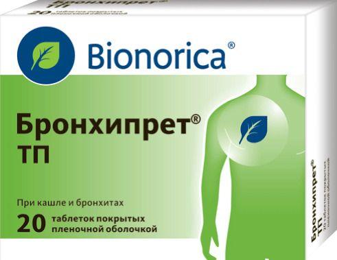 фото упаковки Бронхипрет ТП