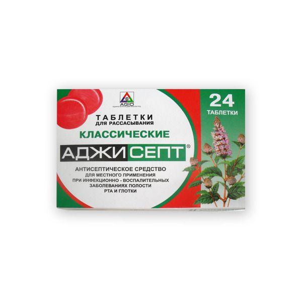 Аджисепт, таблетки для рассасывания, классический, 24 шт.