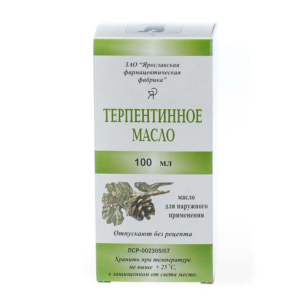 фото упаковки Терпентинное масло