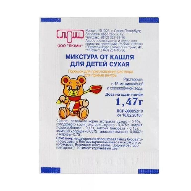фото упаковки Микстура от кашля для детей сухая