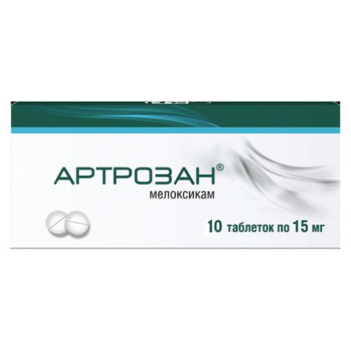 Артрозан, 15 мг, таблетки, 10 шт.