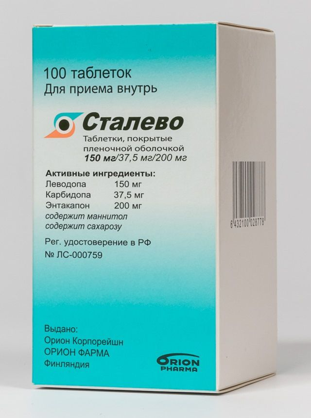 фото упаковки Сталево