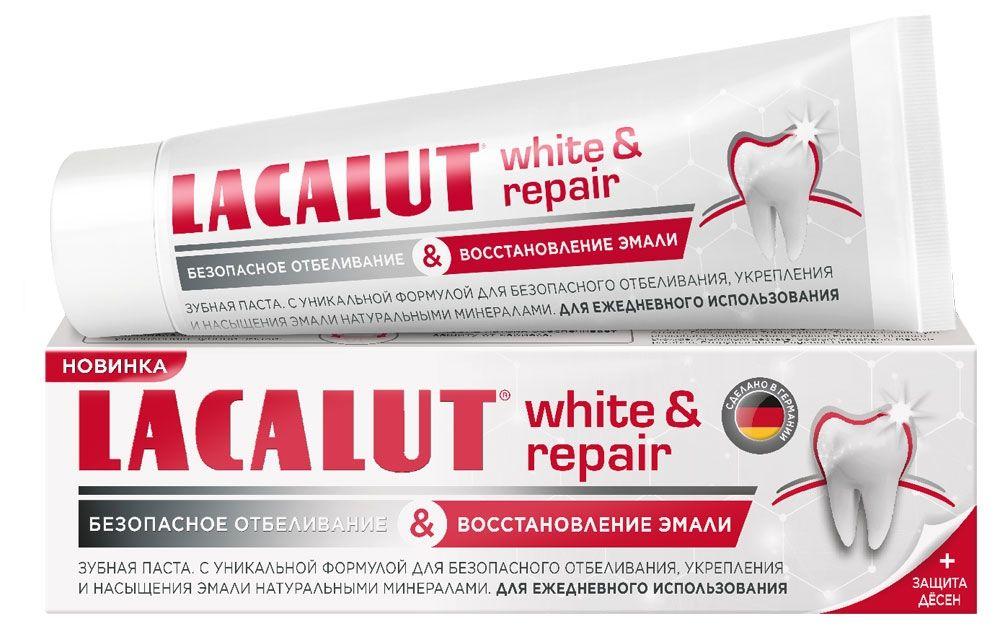 фото упаковки Lacalut White&Repair зубная паста