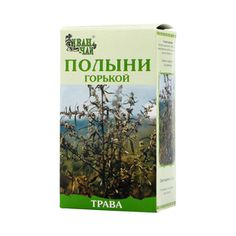фото упаковки Полыни горькой трава