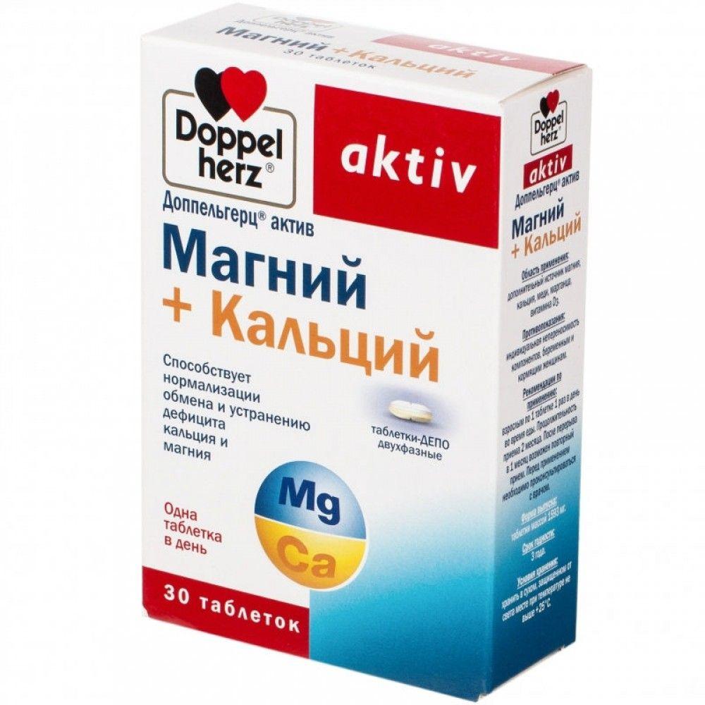 Доппельгерц актив Магний+Кальций таблетки депо двухфазные, таблетки, 30 шт.