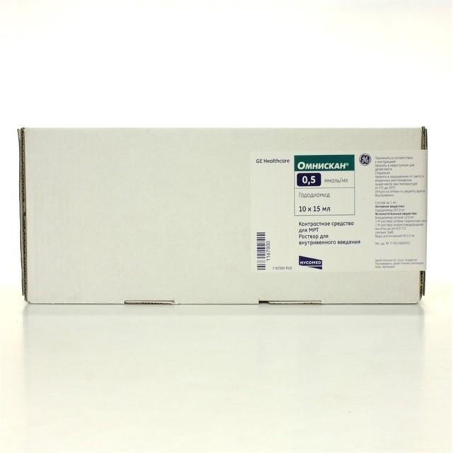 Омнискан, 0.5 ммоль/мл, раствор для внутривенного введения, 15 мл, 10шт.
