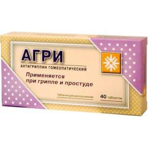 Агри (Антигриппин гомеопатический), таблетки гомеопатические, 40 шт.
