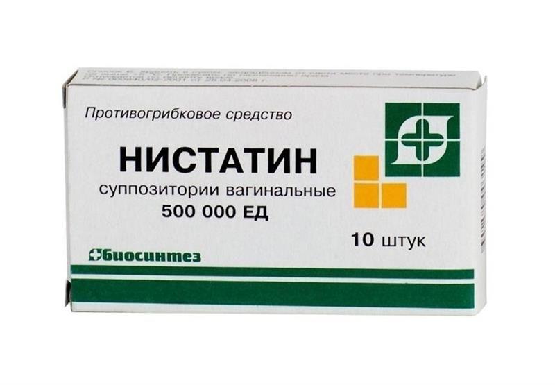 фото упаковки Нистатин