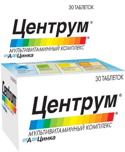 фото упаковки Центрум Мультивитаминный комплекс от A до Цинка