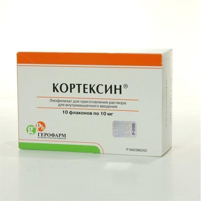 Кортексин, 10 мг, лиофилизат для приготовления раствора для внутримышечного введения, 22 мг, 10 шт.