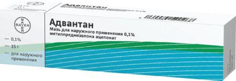 Адвантан, 0.1%, мазь для наружного применения, 15 г, 1 шт.