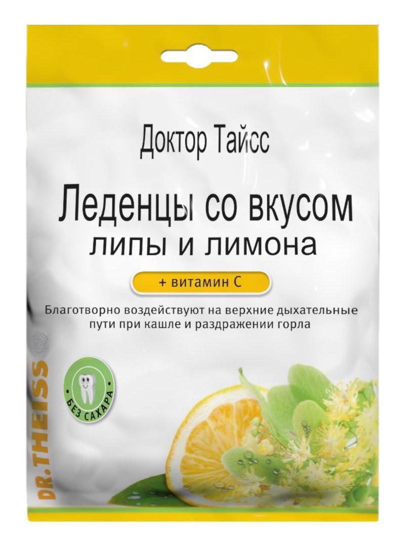 фото упаковки Доктор Тайсс Леденцы с вкусом липы и лимона + витамин С