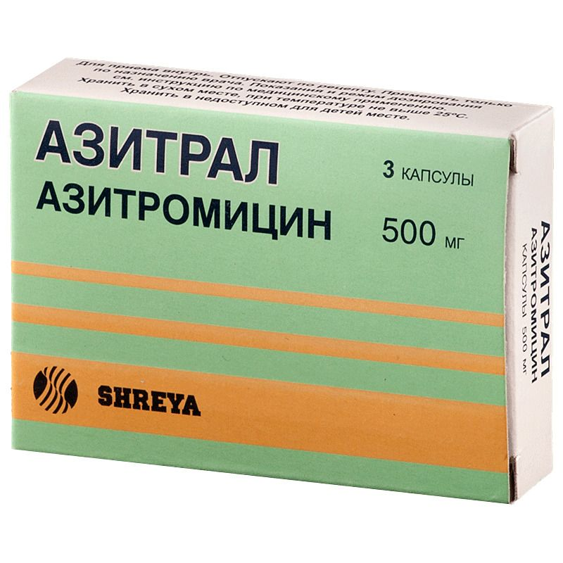 Азитрал, 500 мг, капсулы, 3 шт.