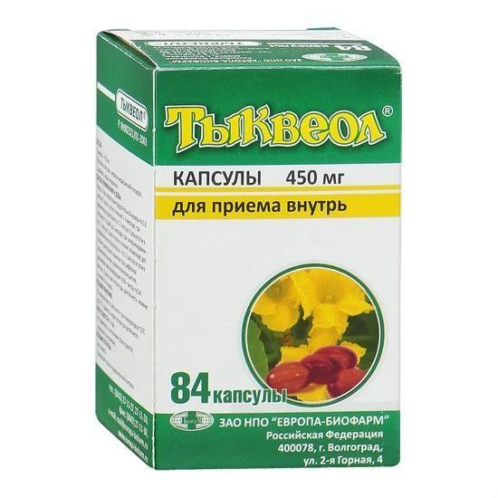 Тыквеол, 450 мг, капсулы, 84 шт.