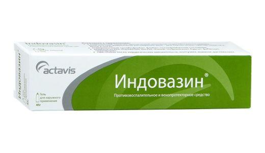 фото упаковки Индовазин