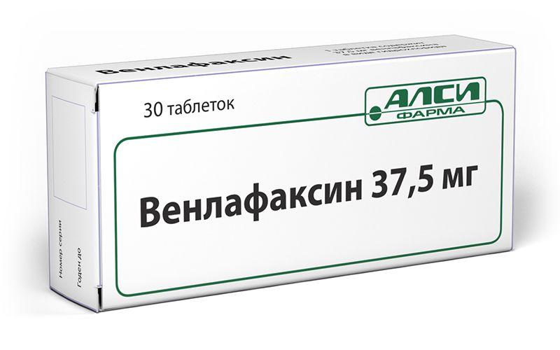 фото упаковки Венлафаксин