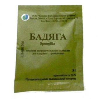 Бадяга, порошок для приготовления суспензии для наружного применения, 5 г, 1шт.