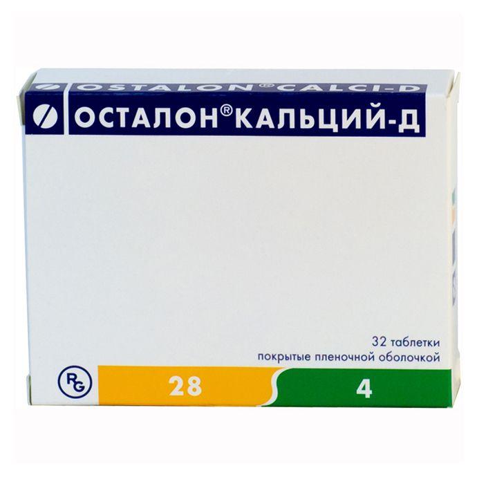 Осталон Кальций-Д