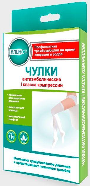 фото упаковки Клинса Чулки антиэмболические