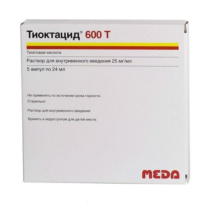 фото упаковки Тиоктацид 600 Т