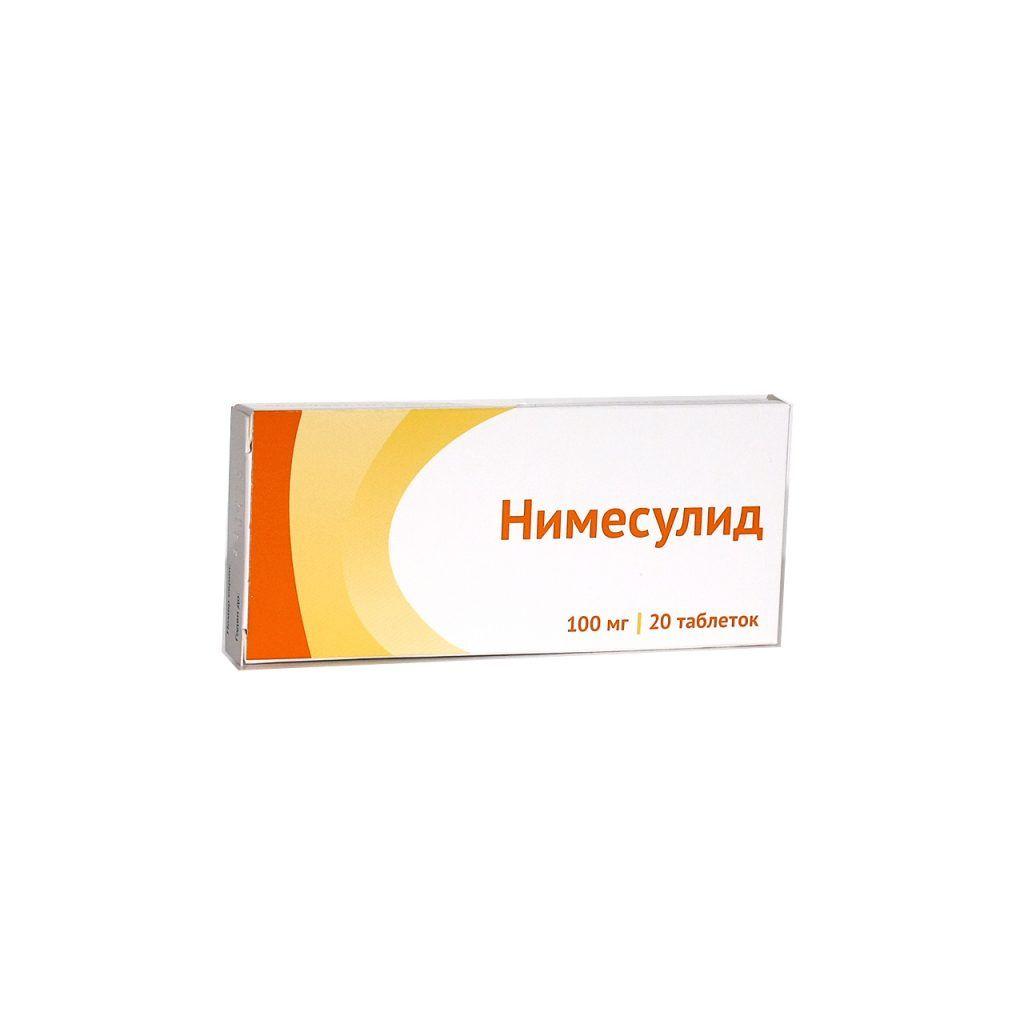 Нимесулид, 100 мг, таблетки, 20 шт.