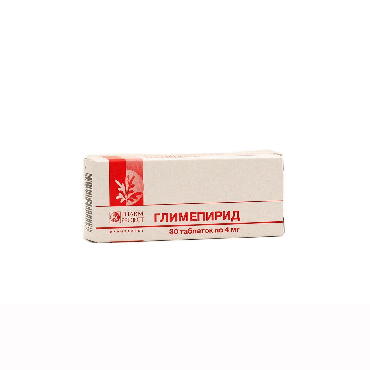 Глимепирид, 4 мг, таблетки, 30 шт.