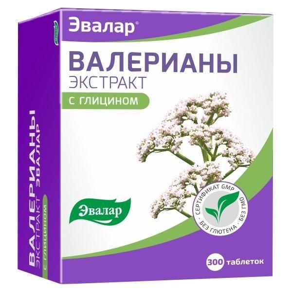 фото упаковки Валерианы экстракт с глицином