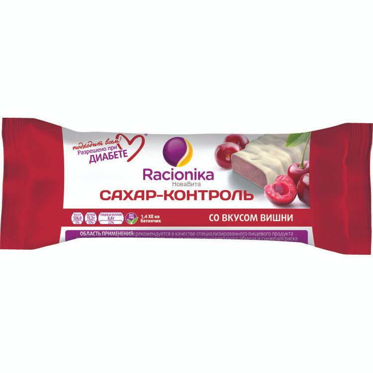 фото упаковки Racionika Diet Сахар-контроль батончик