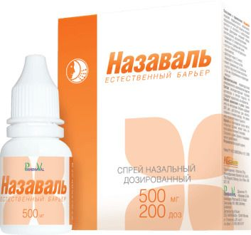 Назаваль средство барьерное отоларингологическое, 200 доз, порошок, 500 мг, 1шт.