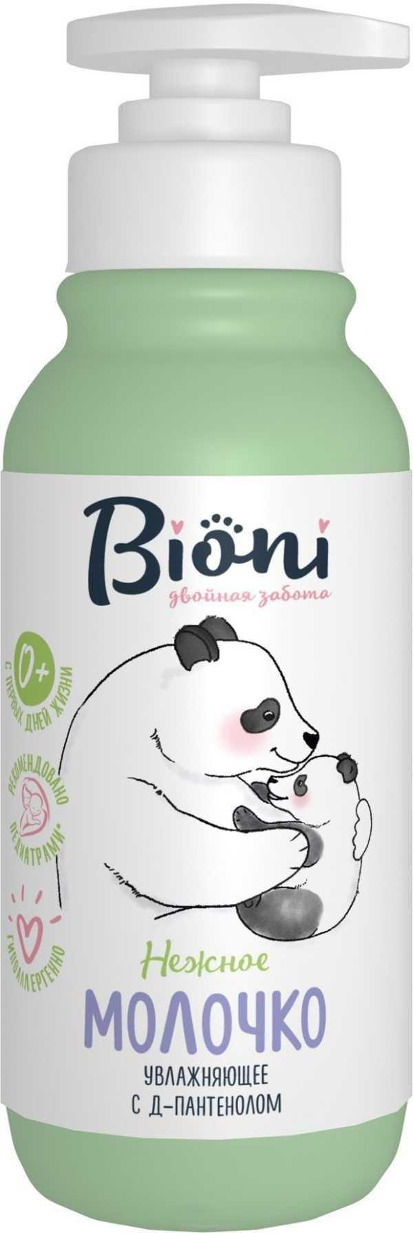 фото упаковки Bioni Детское увлажняющее молочко