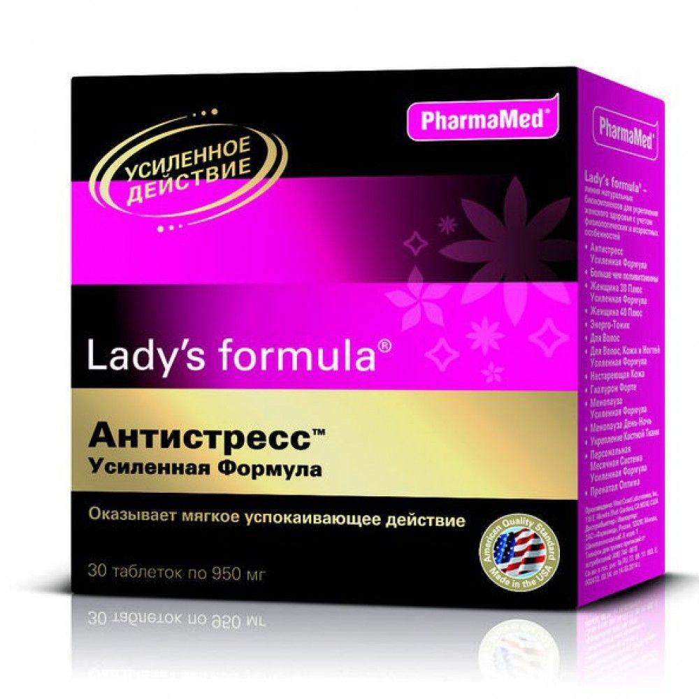 Lady's formula Антистресс усиленная формула, 950 мг, таблетки, 30 шт.