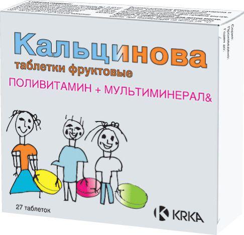 фото упаковки Кальцинова